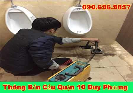 Thông cống nghẹt An Giang bảo hành 4năm 0903737957