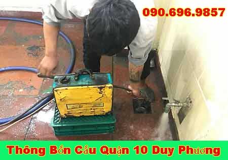 Thông cống nghẹt Biên Hòa Đồng Nai 50K 0903737957