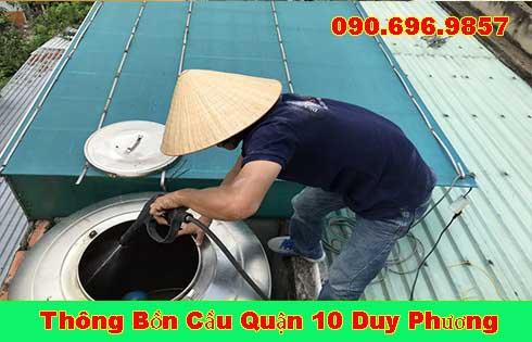 Bảng giá vệ sinh bồn nước tại Quận 10 giá rẻ 0903737957 uy tín
